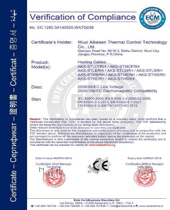 zi限温电ban热带CE证书